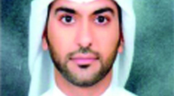 Mohammed Al Khaja